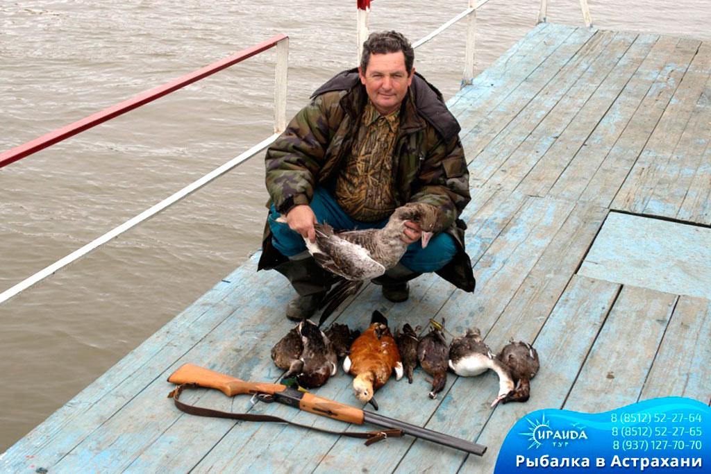 какие вещи брать на рыбалку в астрахани